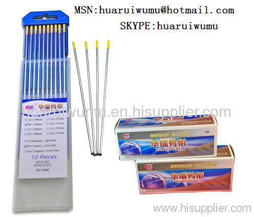 Lanthanated Tungsten Electrode/WL10/WL15/WL20
