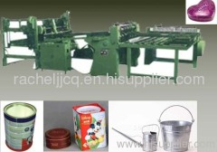paint oil can making machine