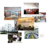 Ningbo Asia Leader Import&Export Co.,Ltd.