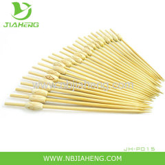 Signature Bamboo Barbecue Skewer