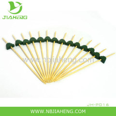 Barbecue Skewer with Bamboo Handle