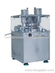 Double rotary Tablet Making Machine tableting pharmaceutical