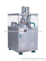 Rotary tablet press machine manufacturers supplier Slugging