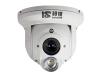 ir zoom camera BS-300BP-Z