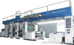 CE Yiming UV Holographic Printing Machine
