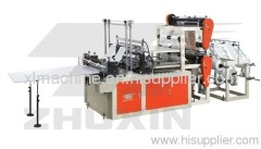 SHXJ-600-1200 Sealing and Cutting Machine with Computer (Nonprinting Bags)