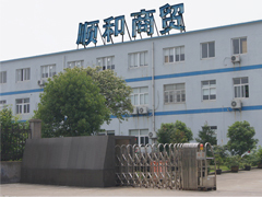 Ningbo SOHO Hardware & Tools Co.,Ltd(HK SOHO Trading Co., Ltd)