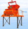 dual horixontal concrete mixer JS750 Concrete mixer