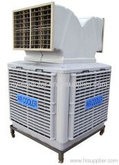 1.1kW single speed air cooler China