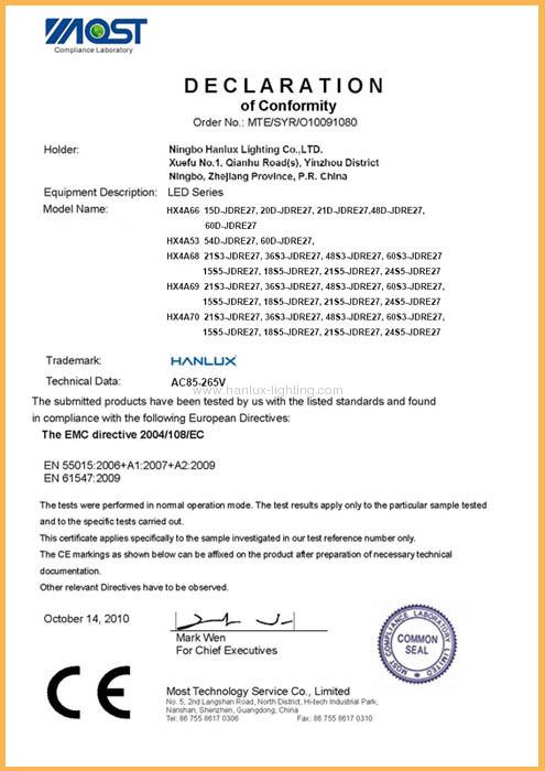 EMC certificate for JDR E27 low power LED bulb