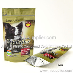 pet product
