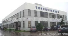 Ningbo Creative Automatic Co.,Ltd