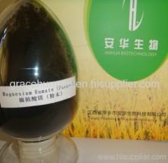sodium humate organic fertilizer