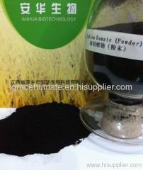 Humic Sodium fertilizer