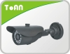 Infrared Waterproof IR CCTV Camera