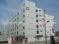 Shenzhen Jia Yi Machinery Metal Products Co.,Ltd.