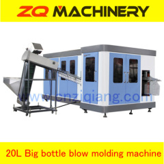 plastic pet stretch molding machine for big bottle
