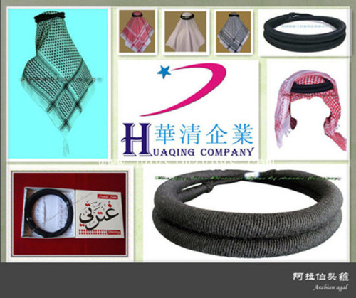 zhenjiang muslim personals Find your single muslim girl or muslim man partner muslims4marriage in our islamic muslim marriage dating site in our muslim dating site will find a muslim man a muslim girl for marriageyou will find also a divorce matrimony and for muslim man find a beautiful muslim girl.
