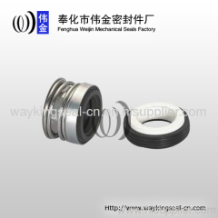 rubber bellow mechanical face pump seal