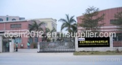 DongGuan Dosin Hardware Electronic CO.,LTD