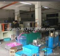 Shanghai Alice Industry Co.,Ltd