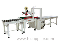 Combination of automatic weighing packaging machine