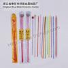 Metal knitting needles