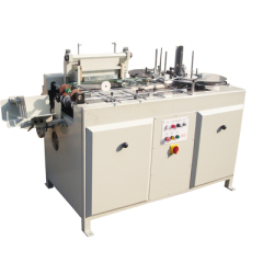 Automatic Paper Punching Machine
