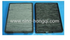 Cabin air filter 64 11 0 008 138 for BMW