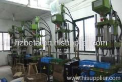 Yuyao Hongzhan Plastic Products Factory