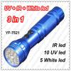Multi-function LED laser flashlight