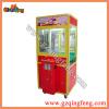 Vending Redemption machine
