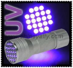 Aluminum UV blacklight