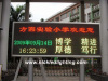 P10 Outdoor Two Color LED Sign (NK-LBS-ORGP10)