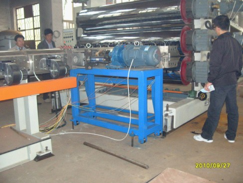 PVC decorative board extrusion machine
