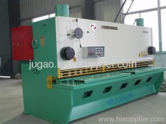 Plates shearing machine QC11Y-8X3200