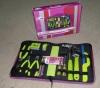 11PCS DIY tool set