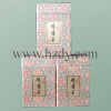 Paperboard Tea Gift Box