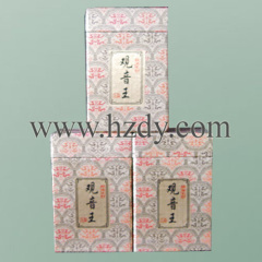 Classical Tea Gift Box