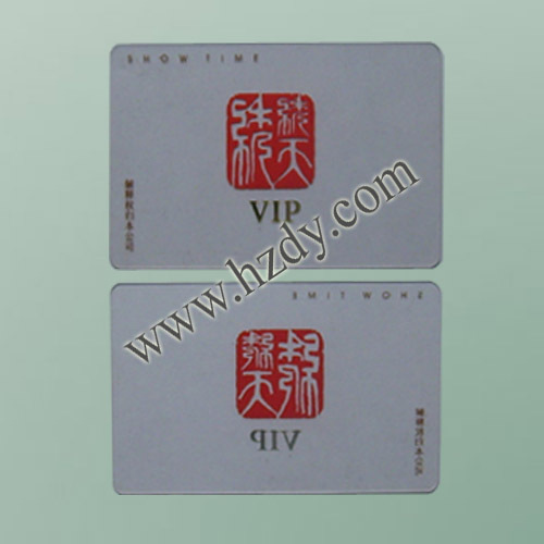 PVC Club Membership Card