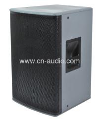 passive loud speaker