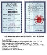 The People's Republic Organization Code Certificate