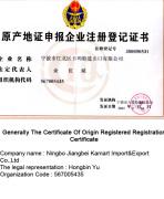 Generally The Certificate Of Origin Registered Registration Certificate