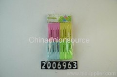 20Pcs Clothes Pegs