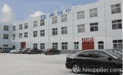 Beijing Chn-Top Boda Tech Co., Ltd.