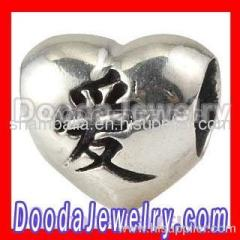 european Chinese Character Love Charm