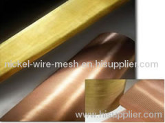 Copper-Nickel 15 Alloy Wire Mesh