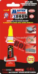 Super Glue FXB0103G