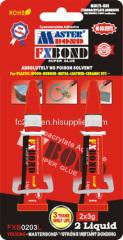 Super Glue FXB0203L