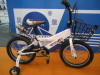 Kids Folding Bike For Children's Bicycle